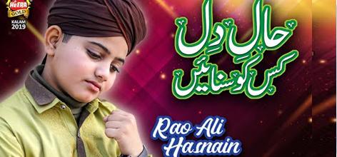 mp3 naat sharif download, qawwali mp3 download