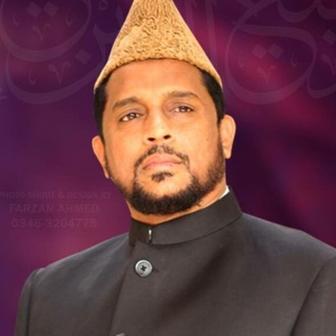 Play Syed Sabih Uddin Rehmani Naats